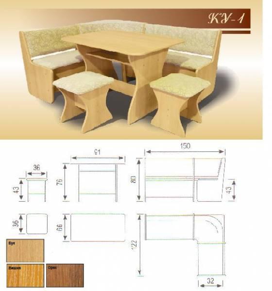 Как сделать угловой стол для кухни своими руками 27